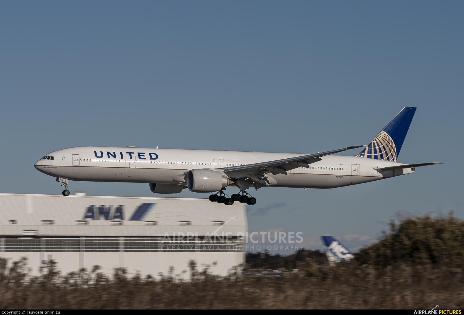 United Airlines N233IU aircraft at Tokyo - Narita Intl