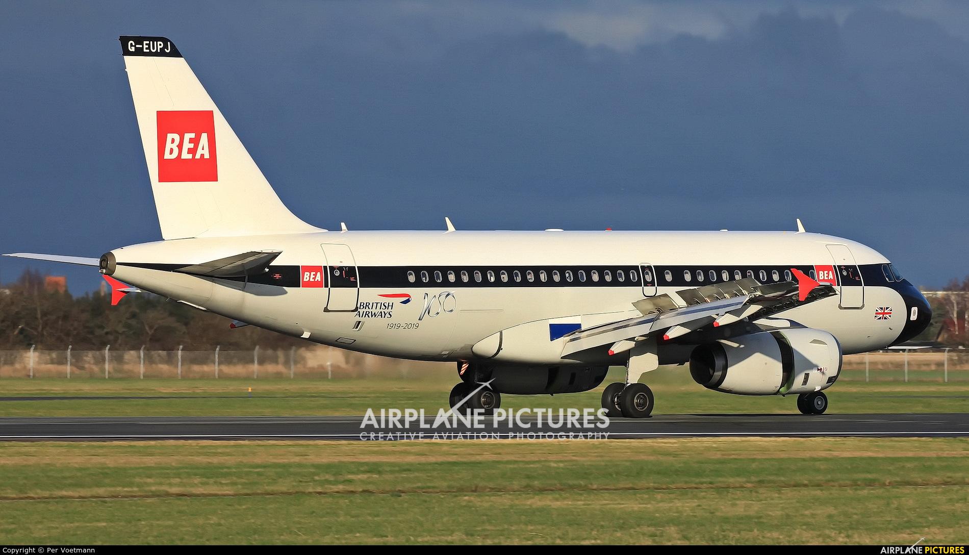 British Airways G-EUPJ aircraft at Copenhagen Kastrup