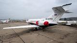 Weltall Avia Hawker Beechcraft 800XP RA-02793 at Zurich airport