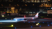 G-NEOU - British Airways Airbus A321 NEO aircraft