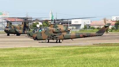 73472 - Japan - Ground Self Defense Force Fuji AH-1S