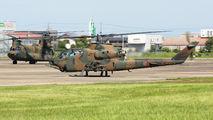 73472 - Japan - Ground Self Defense Force Fuji AH-1S aircraft