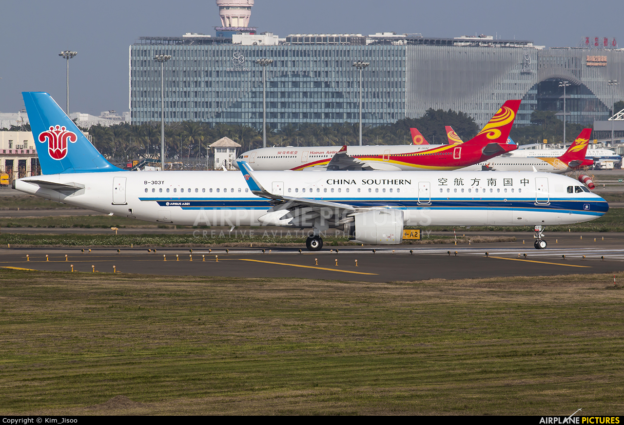 China Southern Airlines B-303Y aircraft at Haikou Meilan International