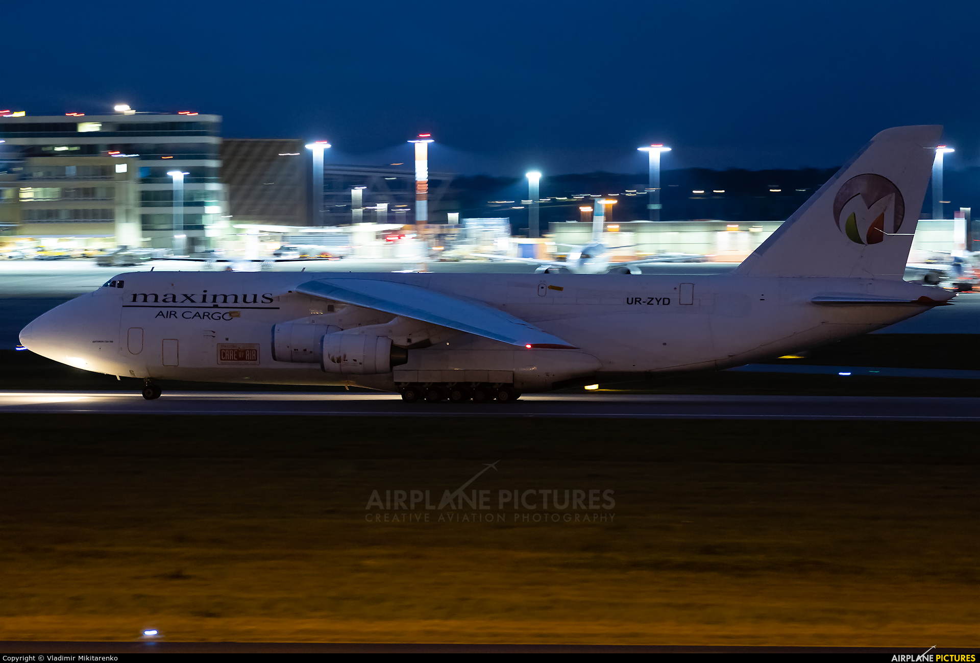 Maximus Air Cargo UR-ZYD aircraft at Stuttgart