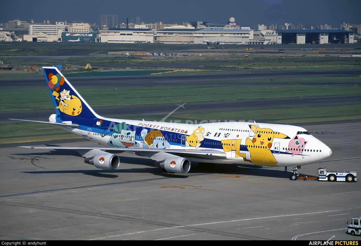 ANA - All Nippon Airways JA8965 aircraft at Tokyo - Haneda Intl