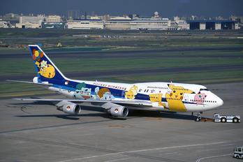 JA8965 - ANA - All Nippon Airways Boeing 747-400D