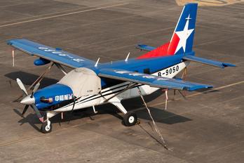 B-9050 - Astar General Aviation Quest Kodiak 100