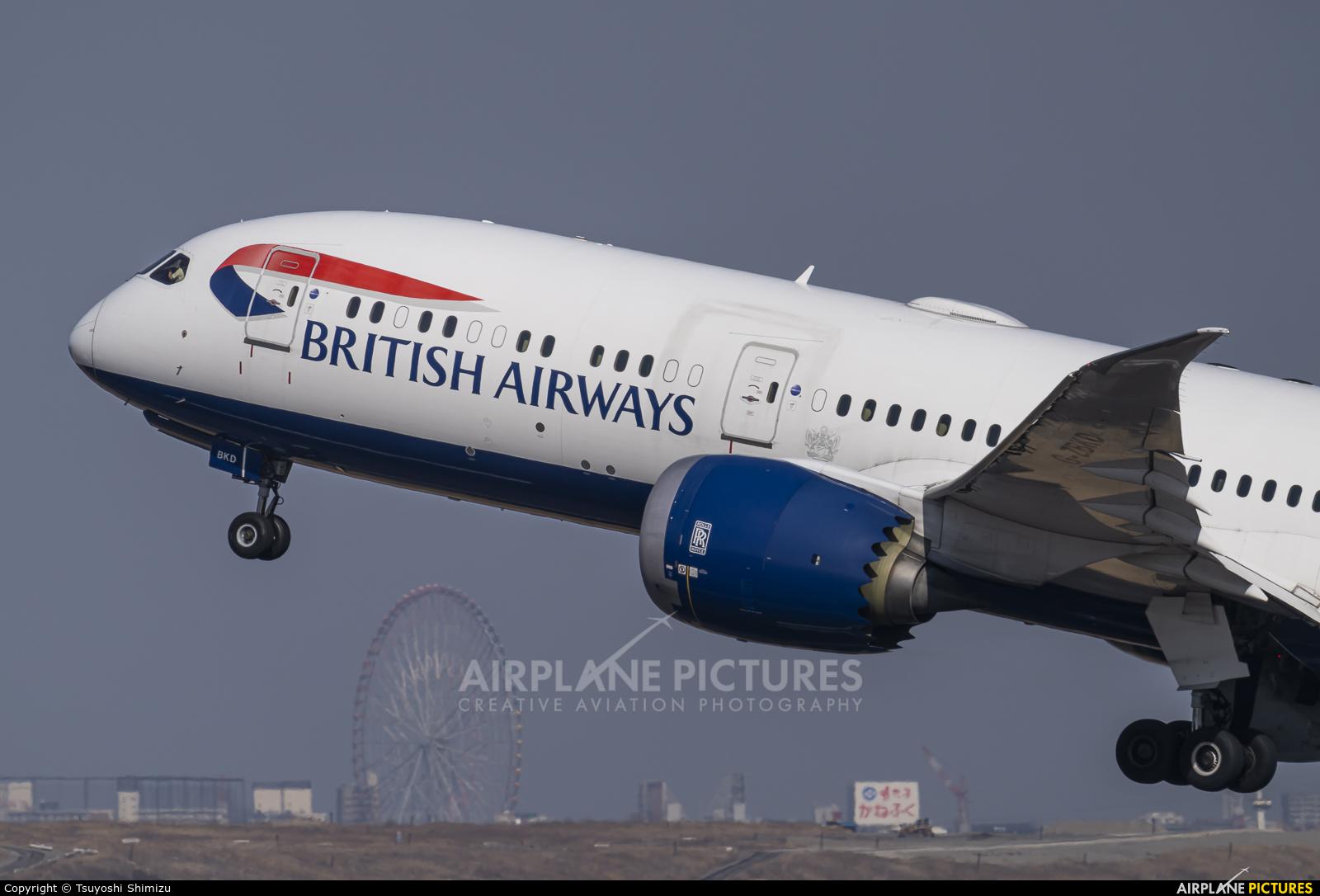 British Airways G-ZBKD aircraft at Tokyo - Haneda Intl