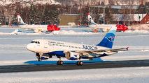 OY-RCG - Atlantic Airways Airbus A319 aircraft
