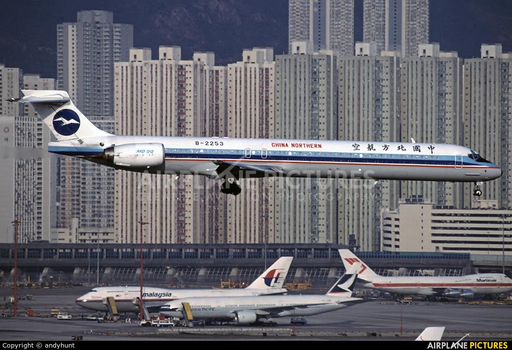 China Northern Airlines B-2253 aircraft at HKG - Kai Tak Intl CLOSED