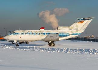 CCCP-87683 - Aeroflot Yakovlev Yak-40