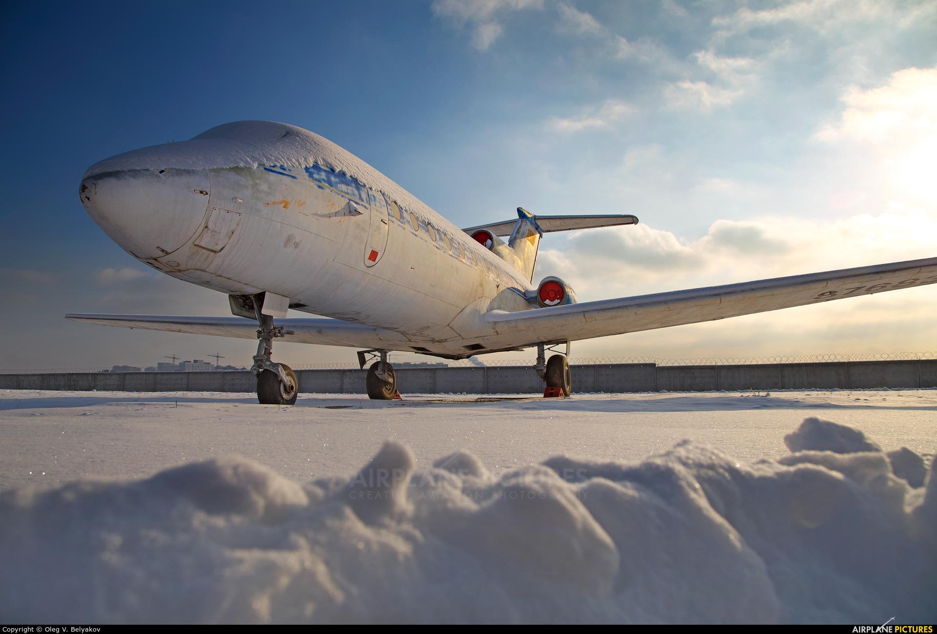 Aeroflot CCCP-87683 aircraft at Kyiv - Zhulyany