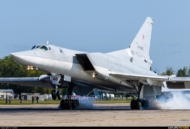 Russia - Air Force RF-94223 aircraft at Dyagilevo