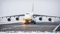 Antonov Airlines /  Design Bureau UR-82072 image