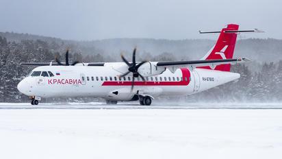 RA-67610 - KrasAvia ATR 72 (all models)