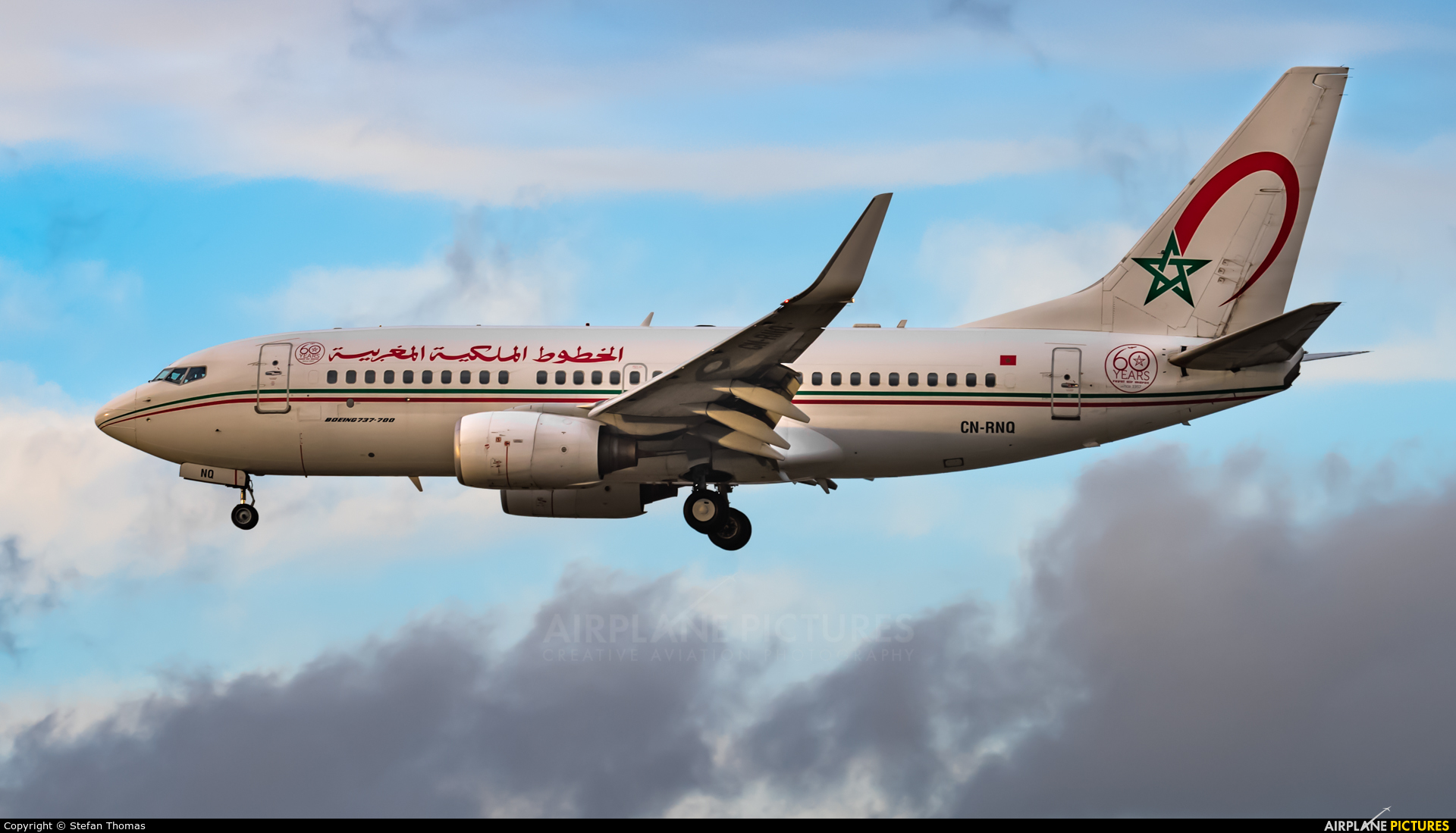 Royal Air Maroc CN-RNQ aircraft at Frankfurt