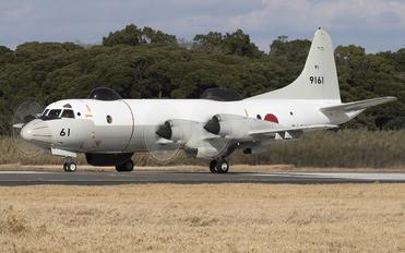 9161 - Japan - Maritime Self-Defense Force Lockheed UP-3D Orion