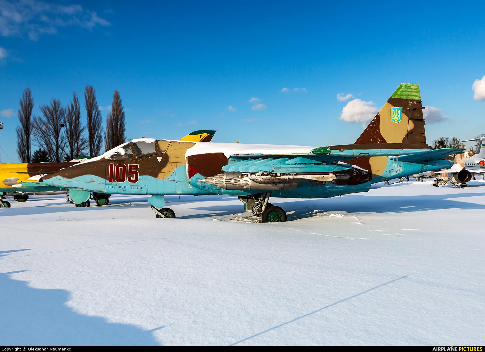 Ukraine - Air Force 105 aircraft at Kyiv - Zhulyany State Aviation Museum