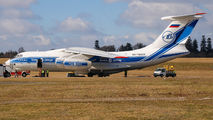 Il-76 fuel leak at Frankfurt - Hahn title=