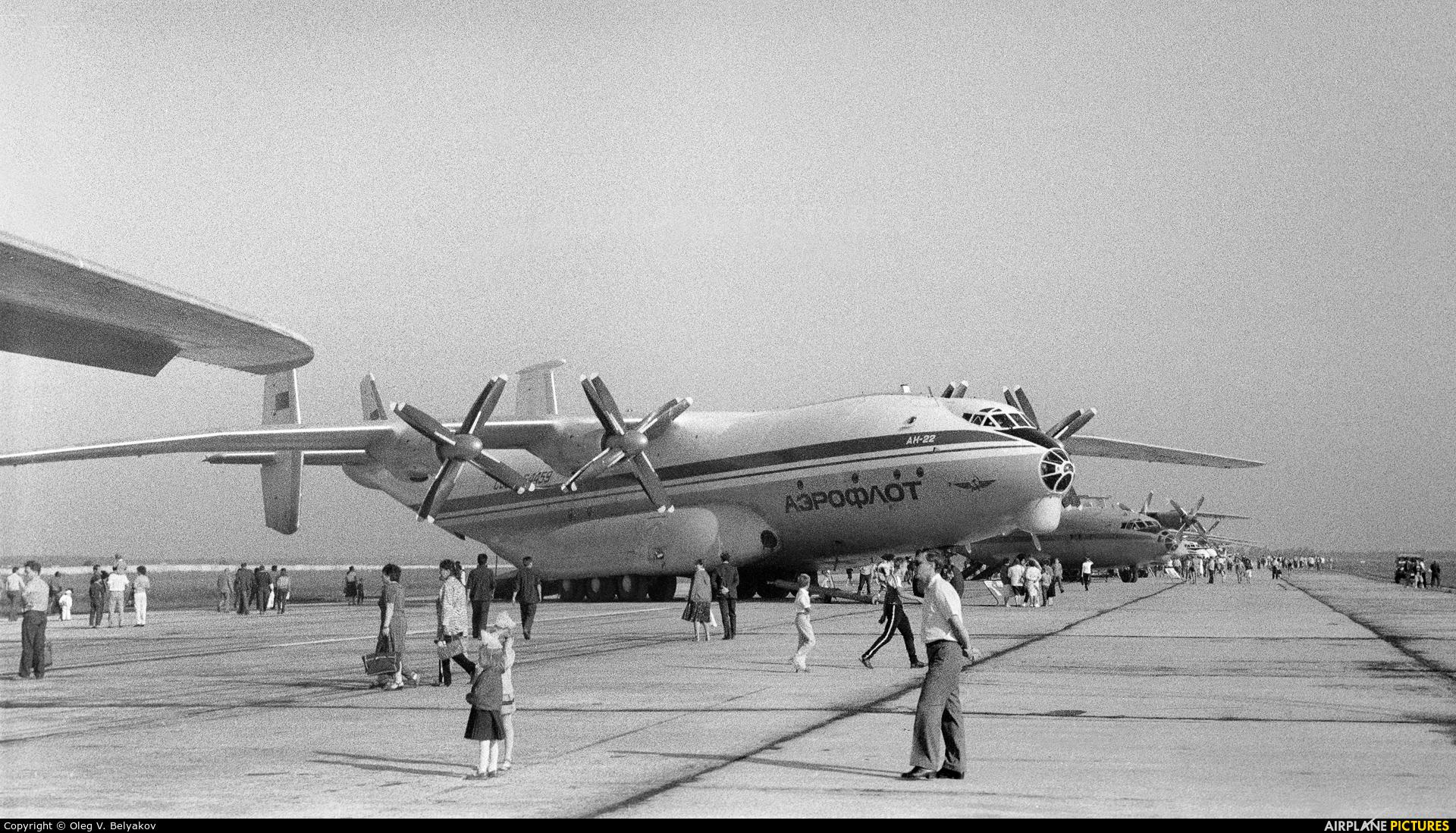 Antonov Airlines /  Design Bureau CCCP-64459 aircraft at Kyiv - Gostomel