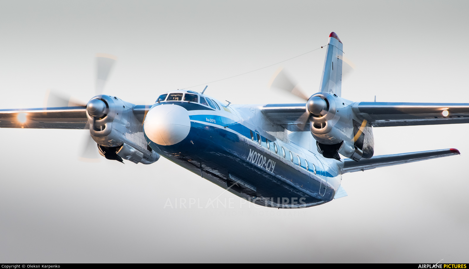 Motor Sich UR-MSI aircraft at Kyiv - Zhulyany