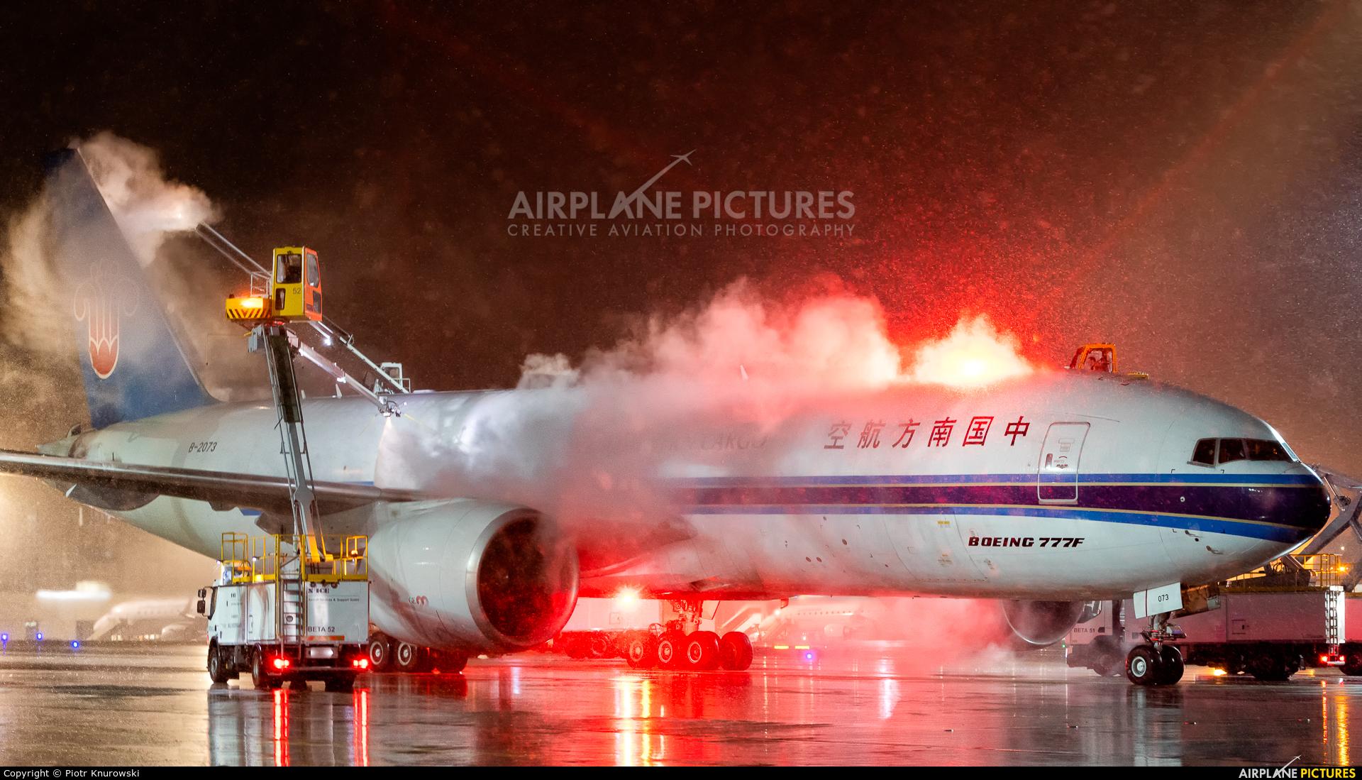 China Southern Cargo B-2073 aircraft at Frankfurt