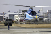 JA6868 - Japan - Police Bell 412EP aircraft