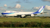JA8188 - Nippon Cargo Airlines Boeing 747-200F aircraft