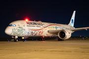 XA-ADL - Aeromexico Boeing 787-9 Dreamliner aircraft