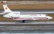 RA-09007 - Rossiya Dassault Falcon 7X aircraft