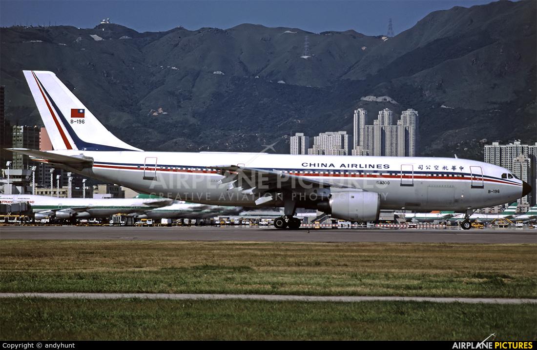 China Airlines B-196 aircraft at HKG - Kai Tak Intl CLOSED