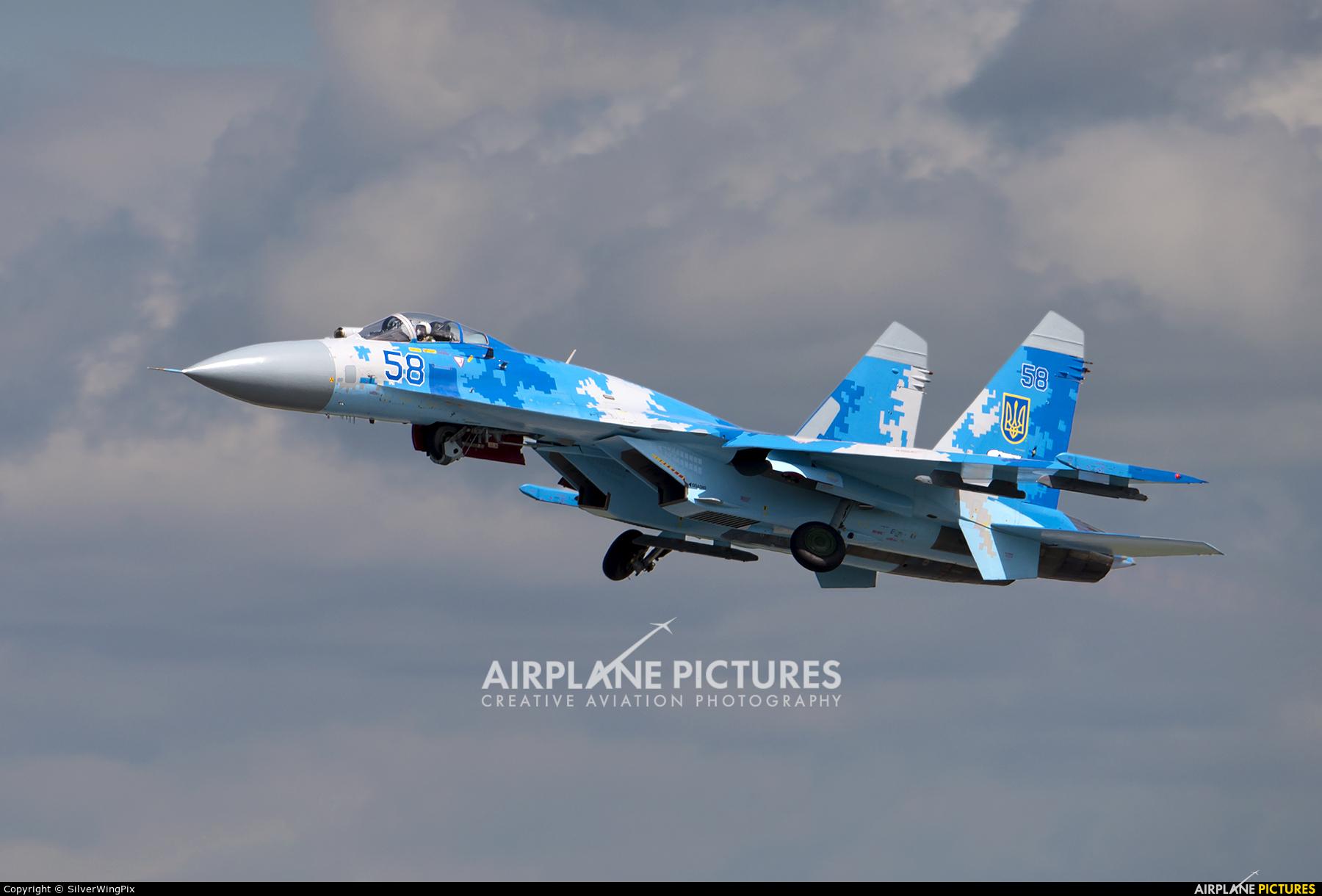 Ukraine - Air Force 58 aircraft at Skrydstrup