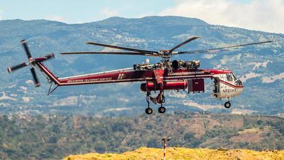 N721HT - Helicopter Transport Services Sikorsky CH-54 Tarhe/ Skycrane