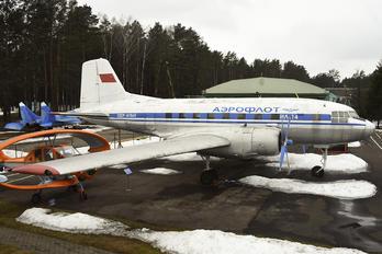 CCCP-41865 - Aeroflot Ilyushin Il-14 (all models)