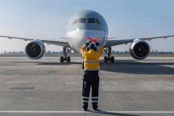 A7-BHG - Qatar Airways - Airport Overview - Apron
