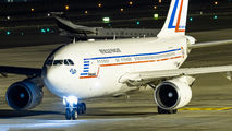 French Government A310 at Tenerife title=