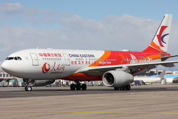 B-5931 - China Eastern Airlines Airbus A330-200