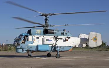29 YELLOW - Ukraine - Navy Kamov Ka-27 (all models)
