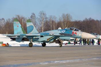 RF-92401 - Russia - Navy Sukhoi Su-27P