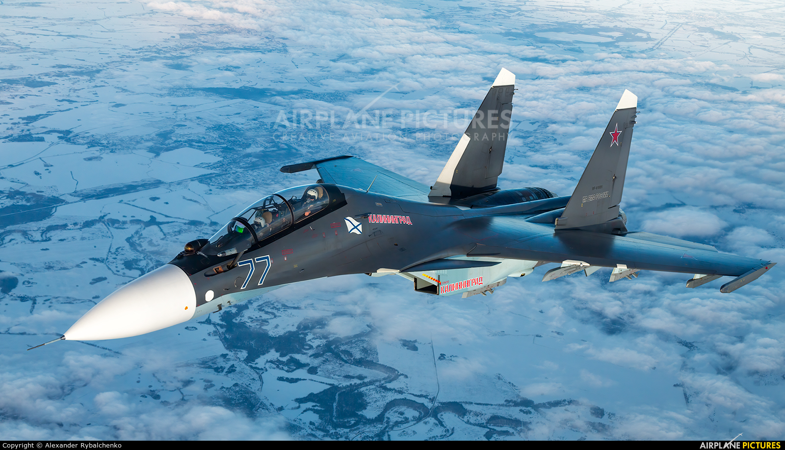Russia - Navy RF-81881 aircraft at In Flight - Russia