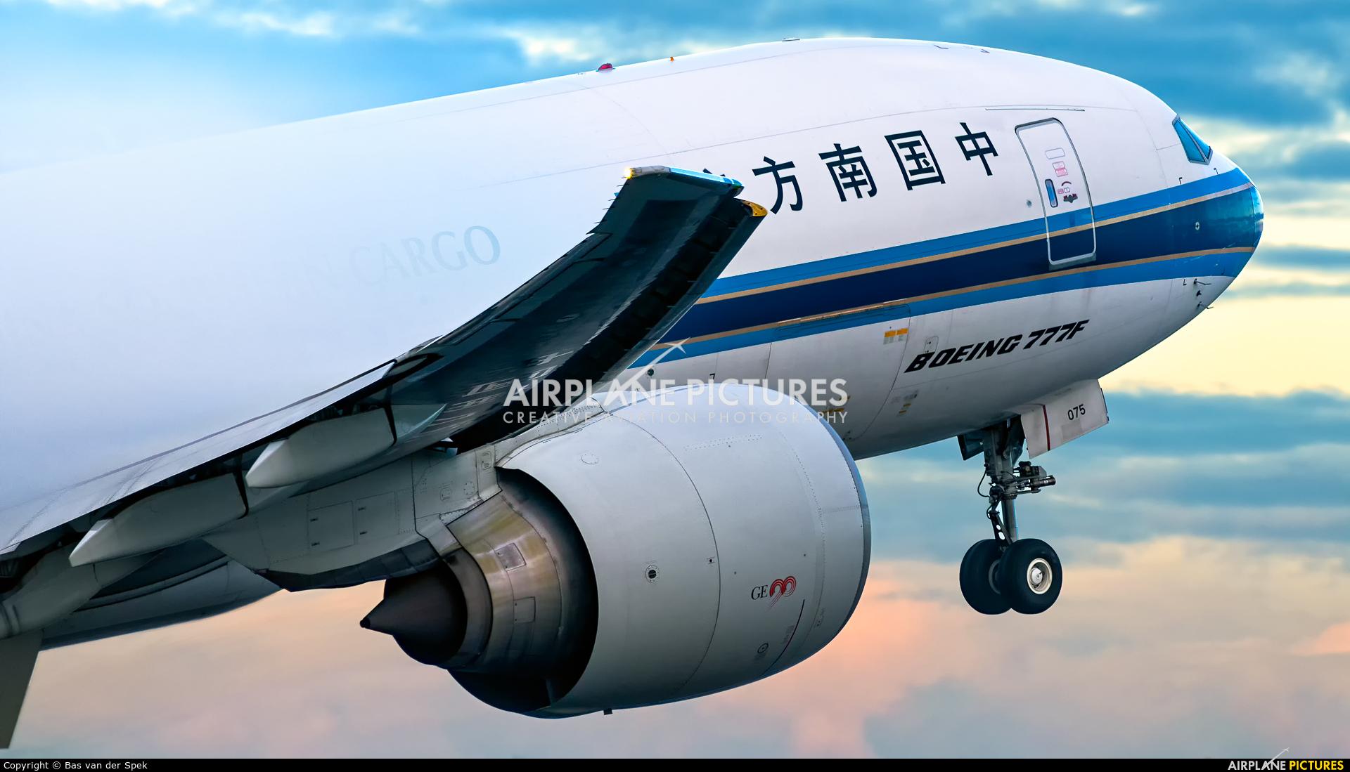 China Southern Cargo B-2075 aircraft at Amsterdam - Schiphol