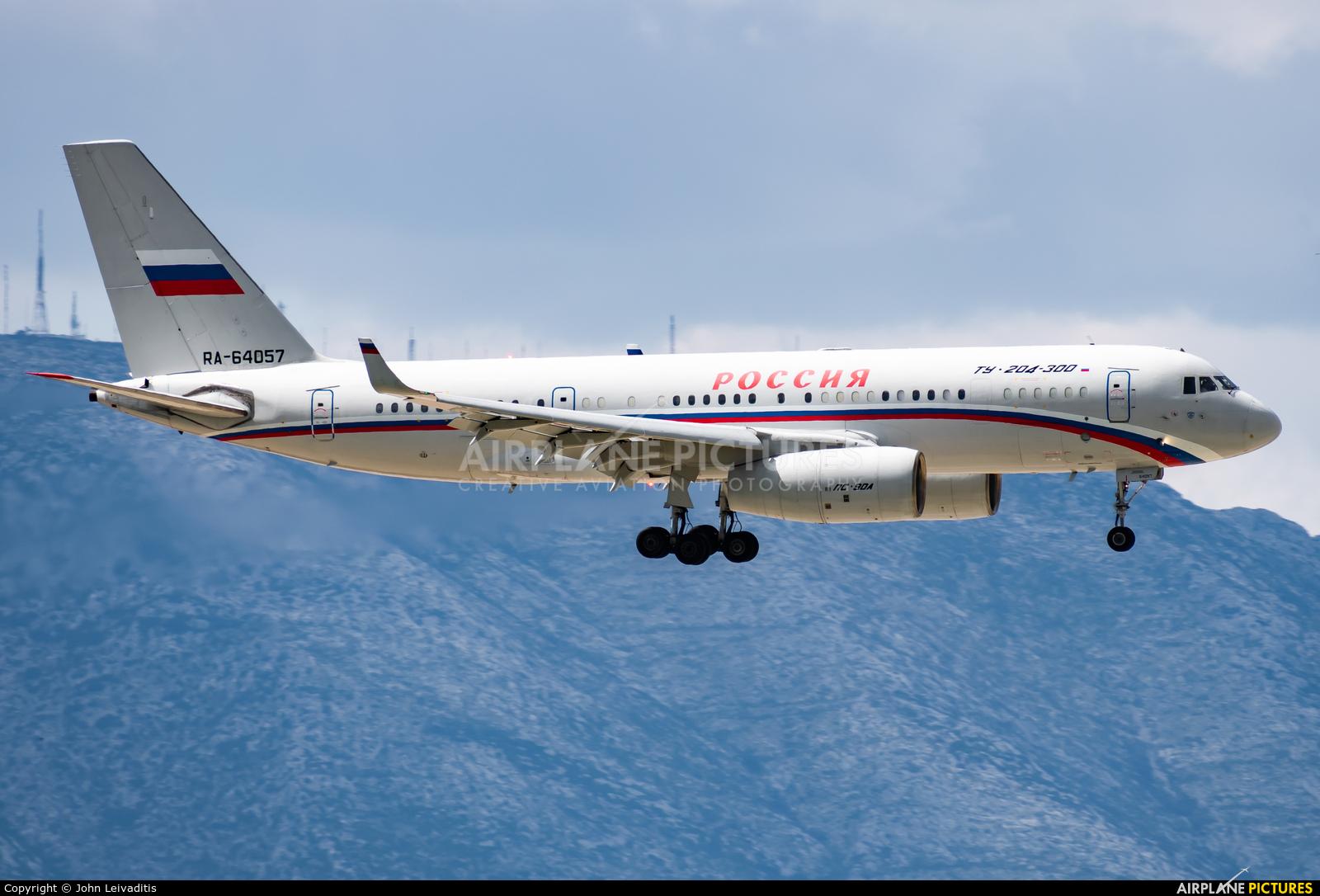 Rossiya RA-64057 aircraft at Athens - Eleftherios Venizelos