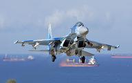 74 BLUE - Ukraine - Air Force Sukhoi Su-27UB aircraft