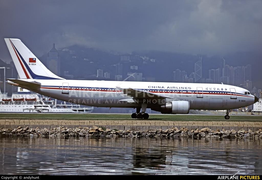 China Airlines B-1804 aircraft at HKG - Kai Tak Intl CLOSED