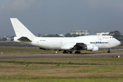 TransAviaExport 747-300SF visit at Ho Chi Minh City title=