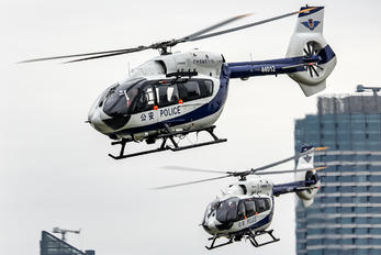 44012 - China - Police Airbus Helicopters H135