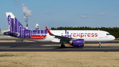 B-LCO - Hong Kong Express Airbus A320
