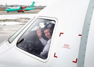 UR-EMF - Ukraine International Airlines Embraer ERJ-195 (190-200)