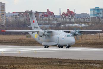 RF-41400 - Russia - Air Force Ilyushin Il-112