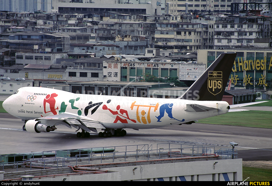 UPS - United Parcel Service N521UP aircraft at HKG - Kai Tak Intl CLOSED
